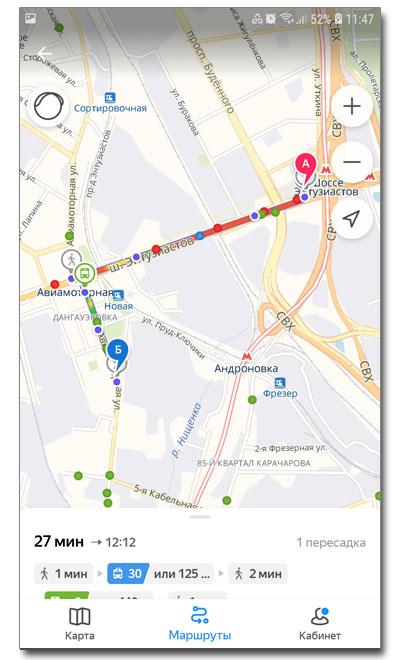 Использование интерактивной карты