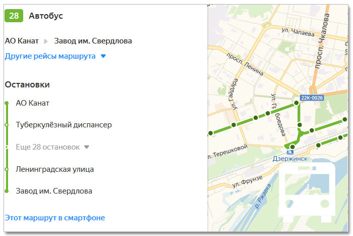 Расписание движения транспорта и расположение остановок в Дзержинске