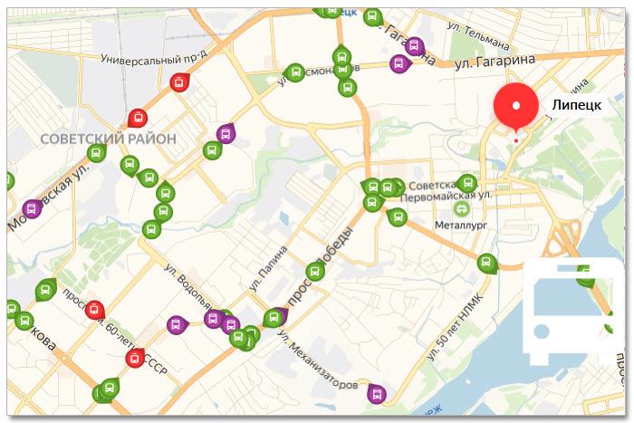 Местоположение транспорта онлайн на карте города Липецка