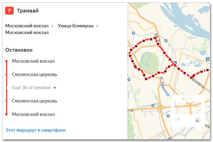 Расписание движения транспорта и расположение остановок в Нижнем Новгороде