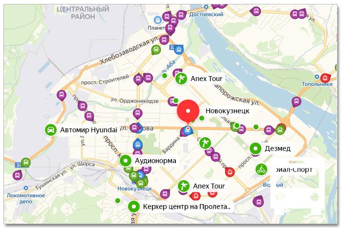 Местоположение транспорта онлайн на карте города Новокузнецка
