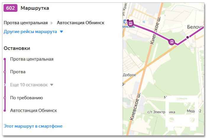 Расписание движения транспорта и расположение остановок в Обнинске