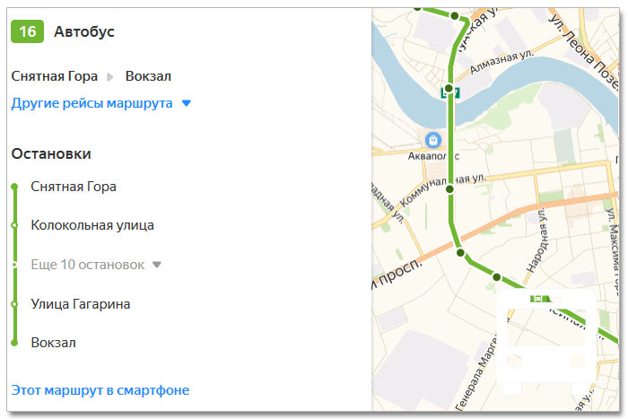 Расписание движения транспорта и расположение остановок в Пскове