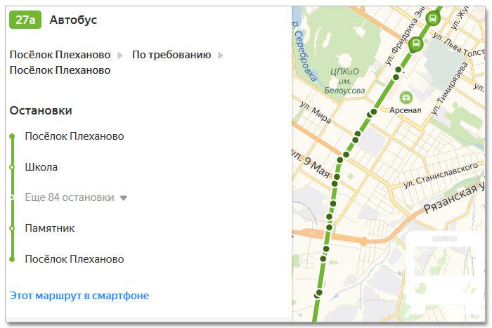 Расписание движения транспорта и расположение остановок в Туле