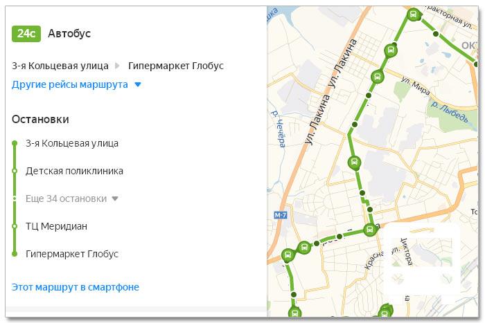 Расписание движения транспорта и расположение остановок в Владимире