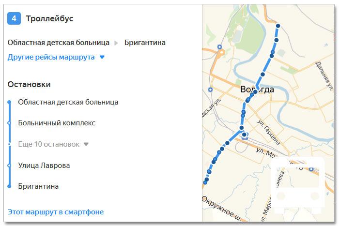 Расписание движения транспорта и расположение остановок в Вологде