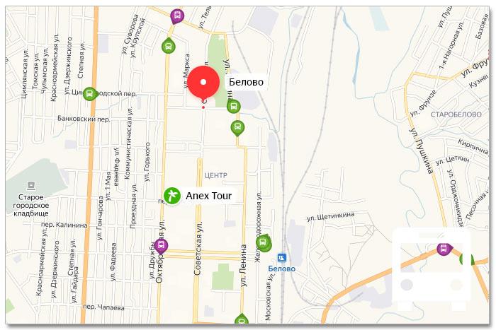 Местоположение транспорта онлайн на карте города Белово