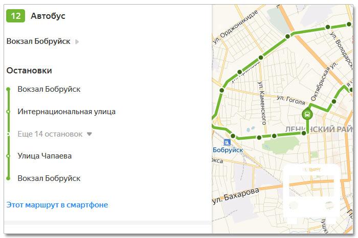 Расписание движения транспорта и расположение остановок в Бобруйске