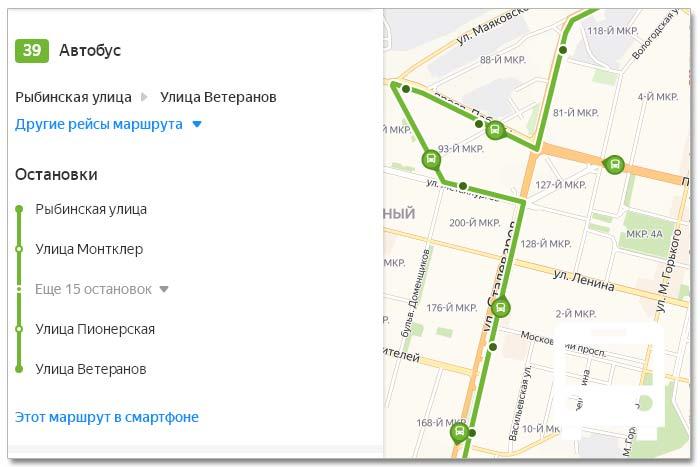 Расписание движения транспорта и расположение остановок в Череповце