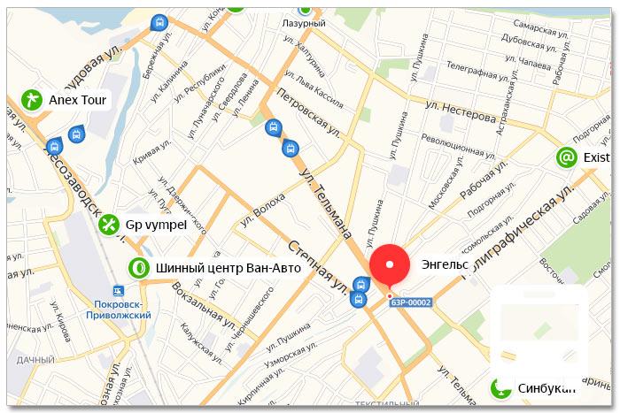 Местоположение транспорта онлайн на карте города Энгельса