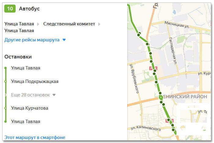 Расписание движения транспорта и расположение остановок в Гродно