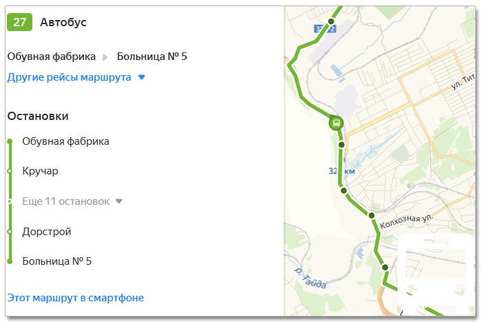 Расписание движения транспорта и расположение остановок в Киселевске