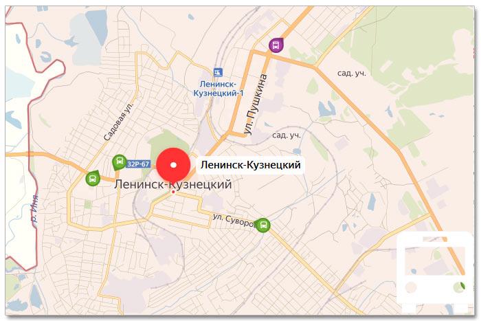 Местоположение транспорта онлайн на карте города Ленинск-Кузнецкий