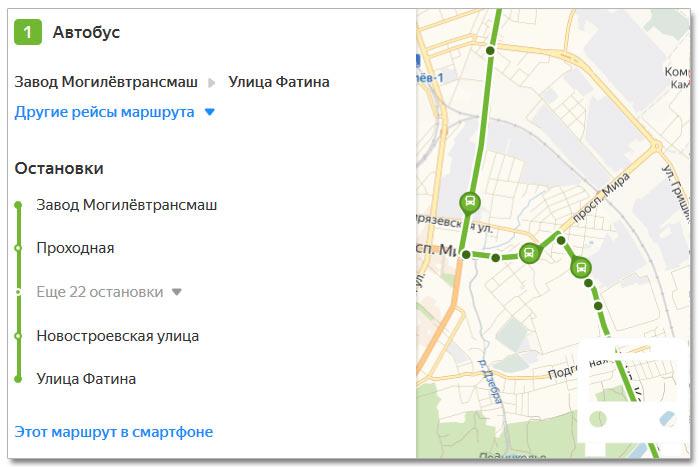 Расписание движения транспорта и расположение остановок в Могилеве