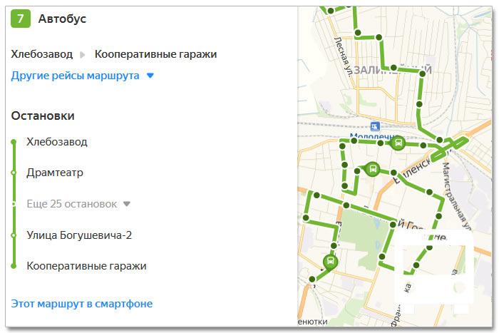 Расписание движения транспорта и расположение остановок в Молодечно