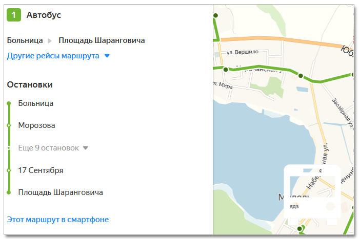 Расписание движения транспорта и расположение остановок в Мядель