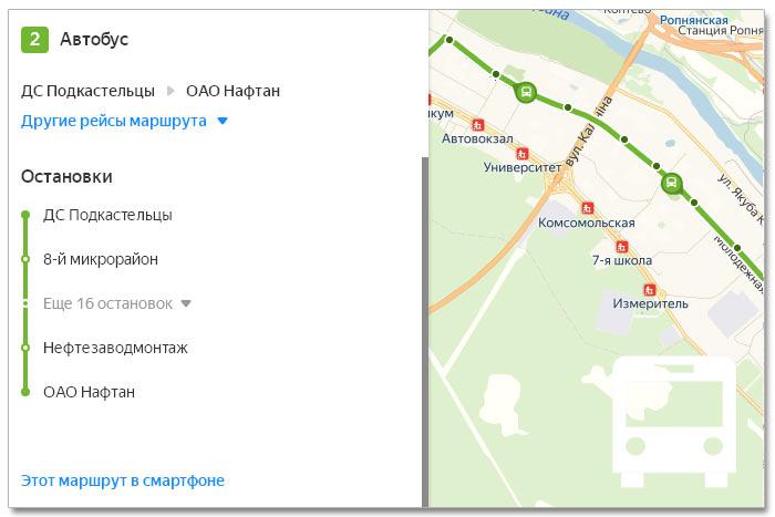 Расписание движения транспорта и расположение остановок в Новополоцке