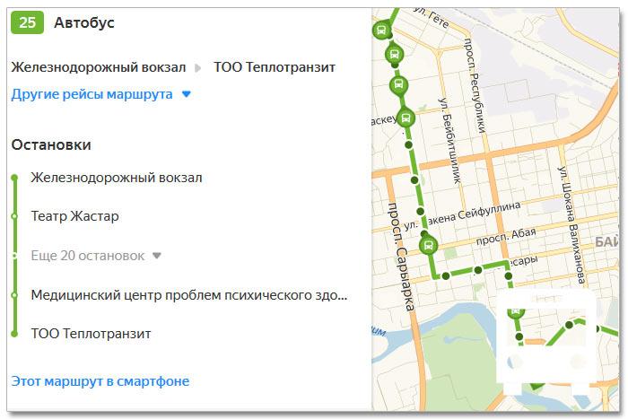 Расписание движения транспорта и расположение остановок в Нур-Султане