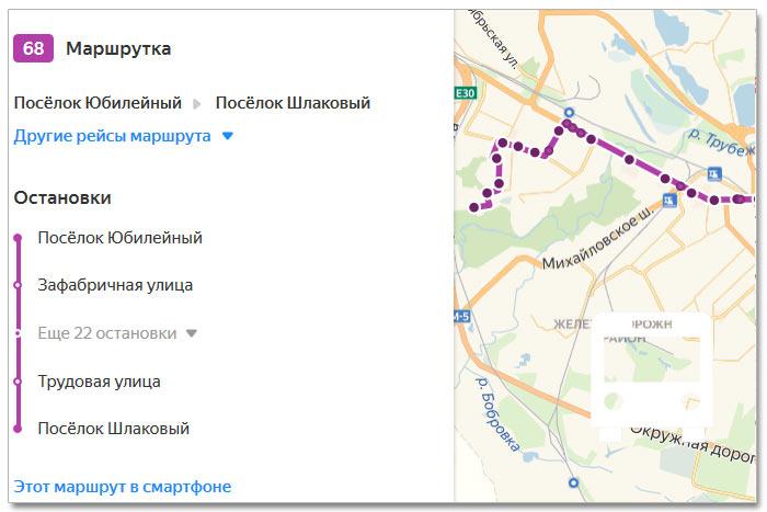 Расписание движения транспорта и расположение остановок в Рязани