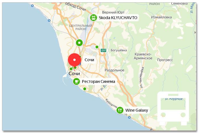 Местоположение транспорта онлайн на карте города Сочи