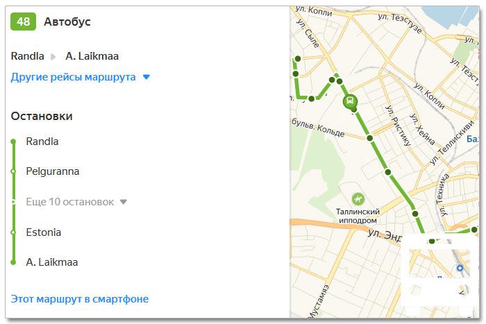 Расписание движения транспорта и расположение остановок в Таллине