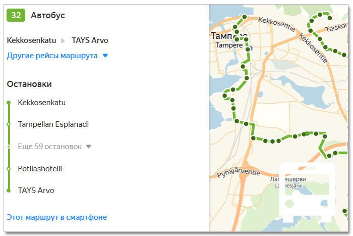 Расписание движения транспорта и расположение остановок в Тампере