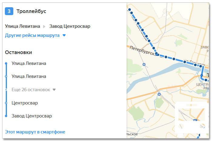 Расписание движения транспорта и расположение остановок в Твери