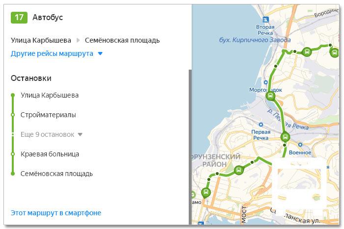 Расписание движения транспорта и расположение остановок в