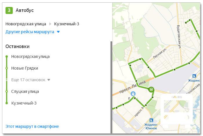 Расписание движения транспорта и расположение остановок в Жодино